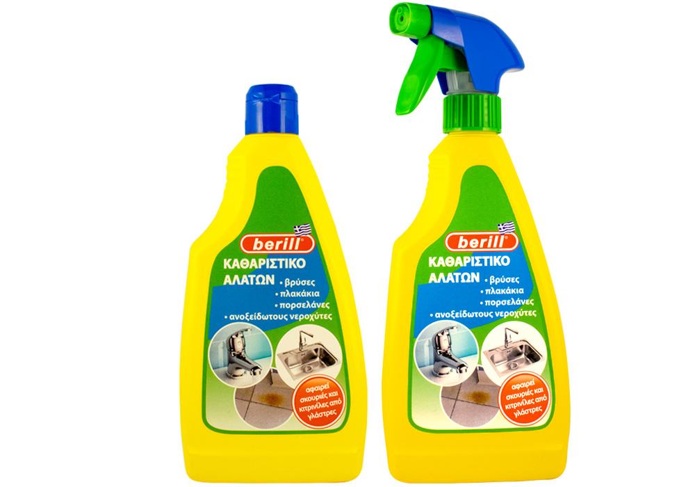 Σπίτι Καθαριστικά προϊόντα berill και foamill οικιακής και