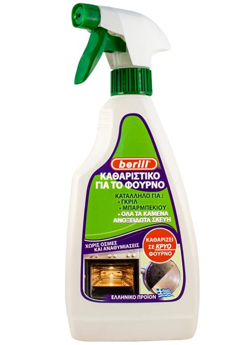 berill καθαριστικό για φούρνους, γκριλ, μπάρμπεκιου