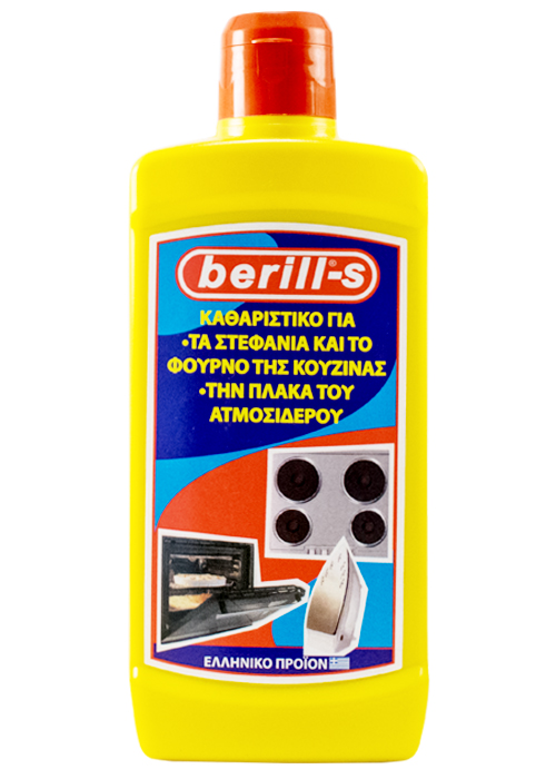 berill s Kαθαριστικό για τα στεφάνια, το φούρνο & την πλάκα